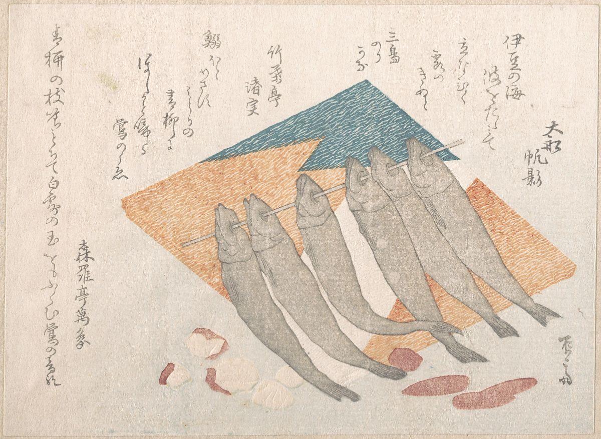 Ryuryukyo Shinsai