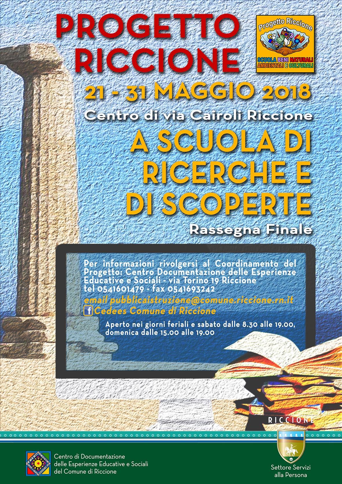 Rassegna Finale Progetto Riccione